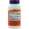 NOW Foods Black Currant Oil 500mg Inhaltsstoffe Facts